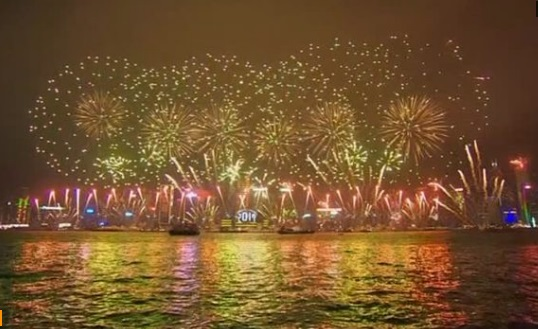 Thế giới đón chào năm mới 2017