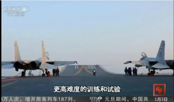 Đài Loan triển khai chiến đấu cơ để bám theo chiến đoàn Trung Cộng