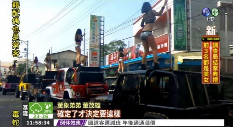 50 vũ nữ múa cột trên xe jeep trong đám tang chính khách Đài Loan
