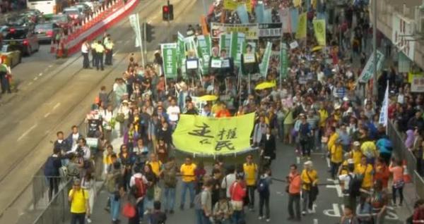 Cư dân Hong Kong biểu tình đòi quyền trực tiếp bầu lãnh đạo