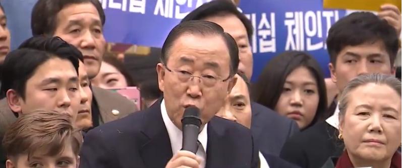 Cựu tổng thư ký Liên Hiệp Quốc hồi hương