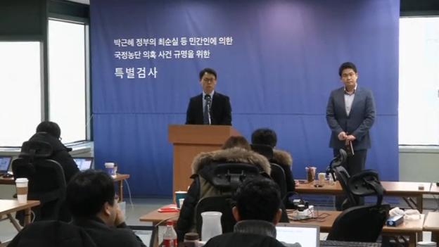 Cty Nam Hàn hoãn thi hành lệnh bắt người đứng đầu Tổng Cty Samsung