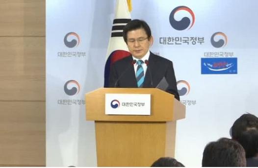Nam Hàn: Không dừng việc lắp đặt hệ thống hoả tiễn phòng thủ chống Bắc Hàn