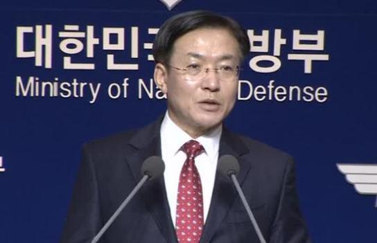 Nam Hàn trì hoãn việc lắp đặt hệ thống hoả tiễn phòng thủ của Hoa Kỳ