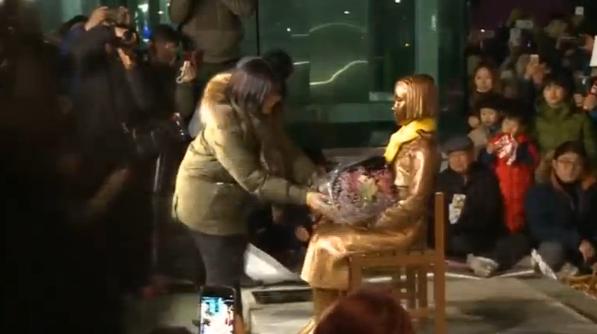 Nhật Bản triệu hồi đại sứ tại Nam Hàn vì bức tượng phụ nữ giải khuây