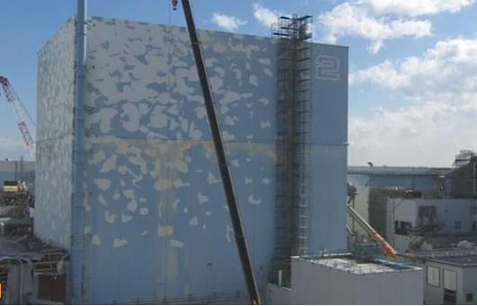 Nhiên liệu nguyên tử nóng chảy có thể đã kết dính bên dưới lò phản ứng Fukushima