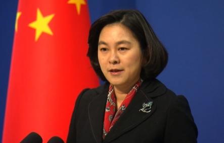 Trung Cộng kêu gọi Hoa Kỳ không cho phái đoàn Đài Loan tham dự lễ nhậm chức của ông Donald Trump