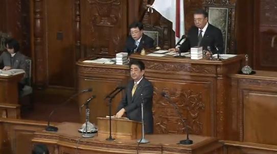 Thủ tướng Nhật và tổng thống Hoa Kỳ sẽ mở cuộc họp trong tháng tới