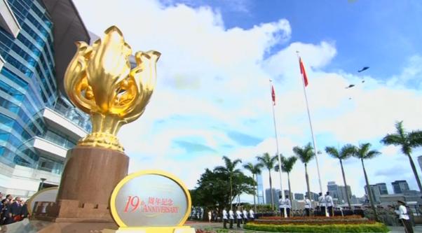 Trung Cộng: Không cho phép Hồng Kông là một bàn đạp để gây rối