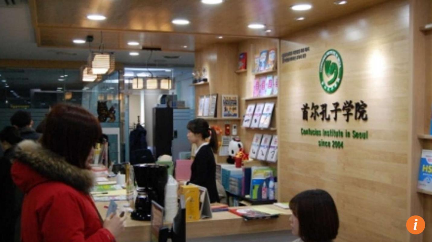 Nam Hàn ngừng cấp visa cho giáo viên Trung Cộng tại học viện Khổng Tử