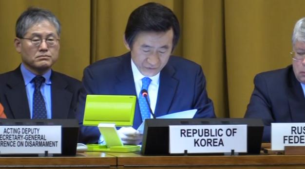 Hoa Kỳ, Trung Cộng, Nhật, và Nam Hàn, cân nhắc cách đối phó Bắc Hàn