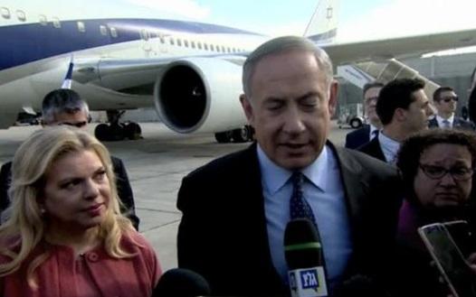 Thủ tướng Israel Benjamin Netanyahu đi thăm Washington