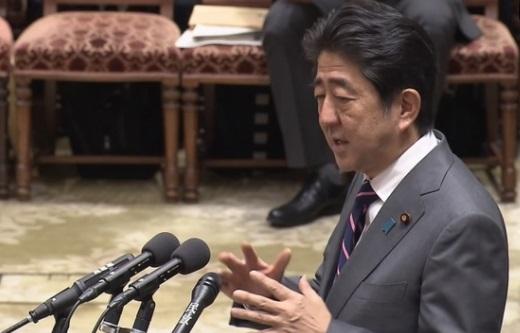 Thủ Tướng Nhật Bản sẽ gặp ông Trump vào cuối tuần