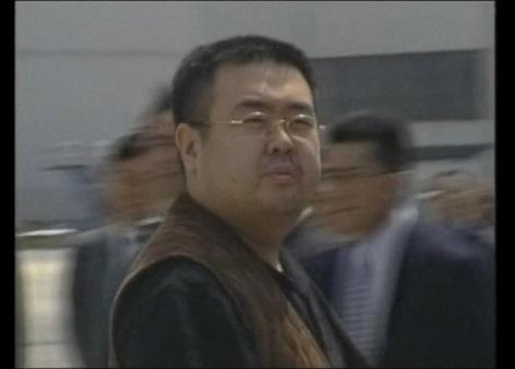 Anh cùng cha khác mẹ của Kim Jong Un bị đầu độc ở Mã Lai