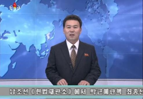 Đài truyền hình Bắc Hàn gọi tổng thống bị luận tội của Nam Hàn là tội phạm thông thường
