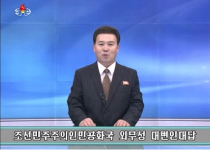 Bắc Hàn tuyên bố có khả năng đối phó mọi cuộc chiến với Hoa Kỳ