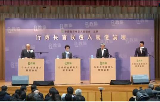 Hong Kong sắp có nhà lãnh đạo mới