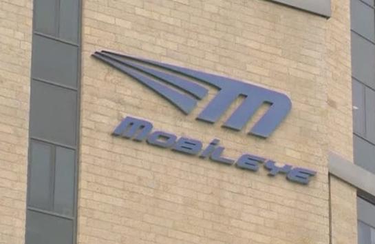 Intel mua lại công ty kỹ thuật Israel Mobileye với giá 15 tỷ mỹ kim