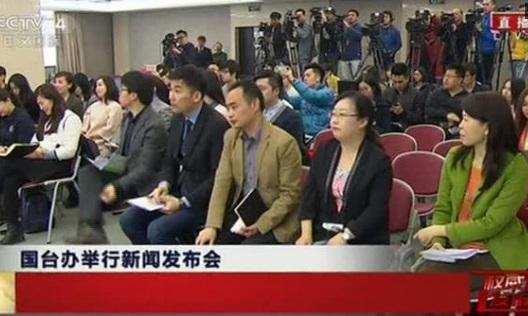 Trung Cộng bắt 1 công dân Đài Loan về tội làm phương hại an ninh quốc gia