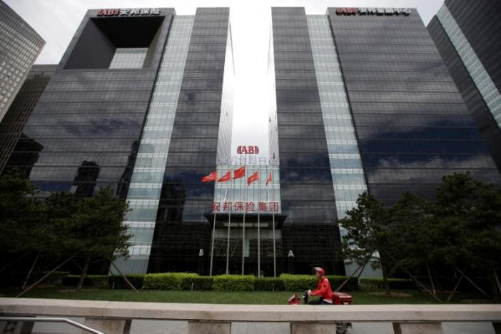 Công ty Trung Cộng hủy dự định đầu tư vào tòa nhà của con rể ông Trump