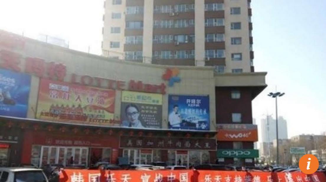 Công ty Trung Cộng tẩy chay hãng Lotte của Nam Hàn vì dự án hoả tiễn