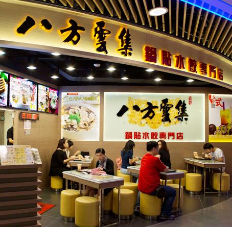 Nhà đầu tư Việt Nam bị Đài Loan trục xuất vì học nghề trong tiệm mì