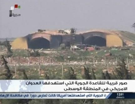 Phe đối lập Syria: chỉ 1 căn cứ không quân cuả Assad bị tấn công là không đủ