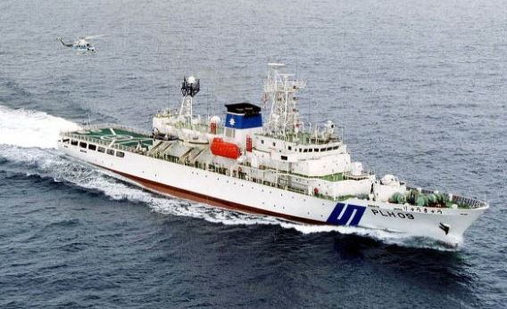 Duyên phòng Nhật Bản diễn tập cùng Philippines và Việt Nam trong tháng 6