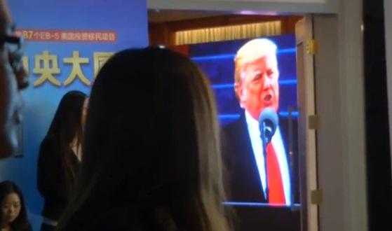 Chương trình Visa EB-5 để thu hút đầu tư từ Trung Cộng cho dự án Trump Bay Street của Kushner