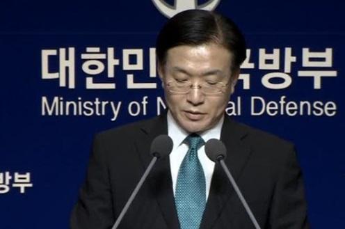 Nam Hàn tuyên bố diễn tập quân sự với oanh tạc cơ chiến lược B-1B của Hoa Kỳ