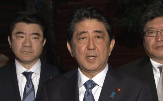 Bắc Hàn lại bắn hoả tiễn vào vùng biển của Nhật