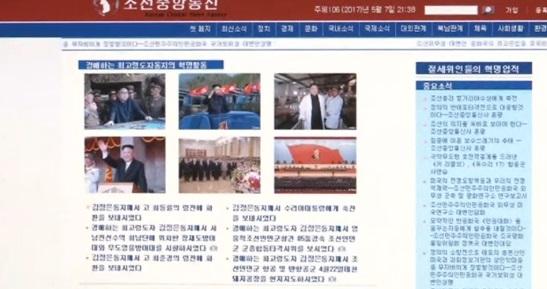 Bắc Hàn bắt công dân Hoa Kỳ thứ tư