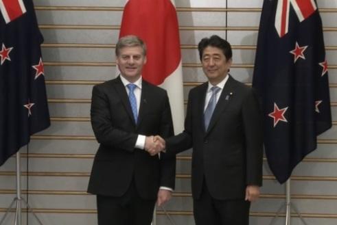 Các thành viên TPP muốn tiếp tục thực hiện hiệp ước dù không có Hoa Kỳ