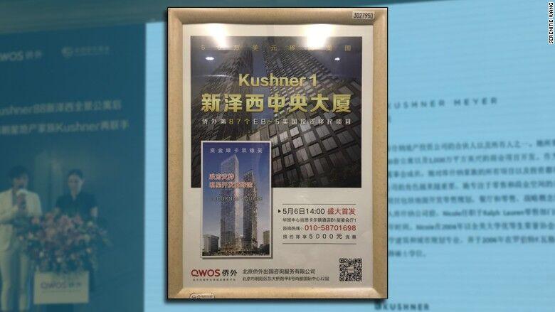 Phóng viên bị cấm vào hội thảo ở Thượng Hải về visa đầu tư vào công ty Kushner Companies