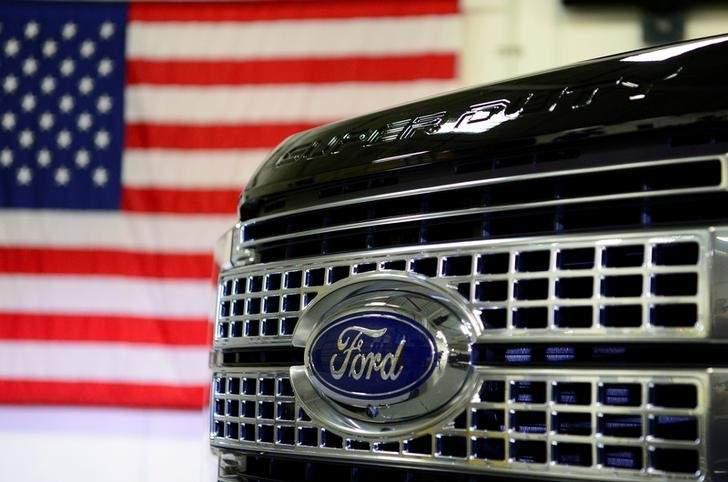 Ford lên kế hoạch chuyển nhà máy sản xuất xe Focus sang Trung Cộng