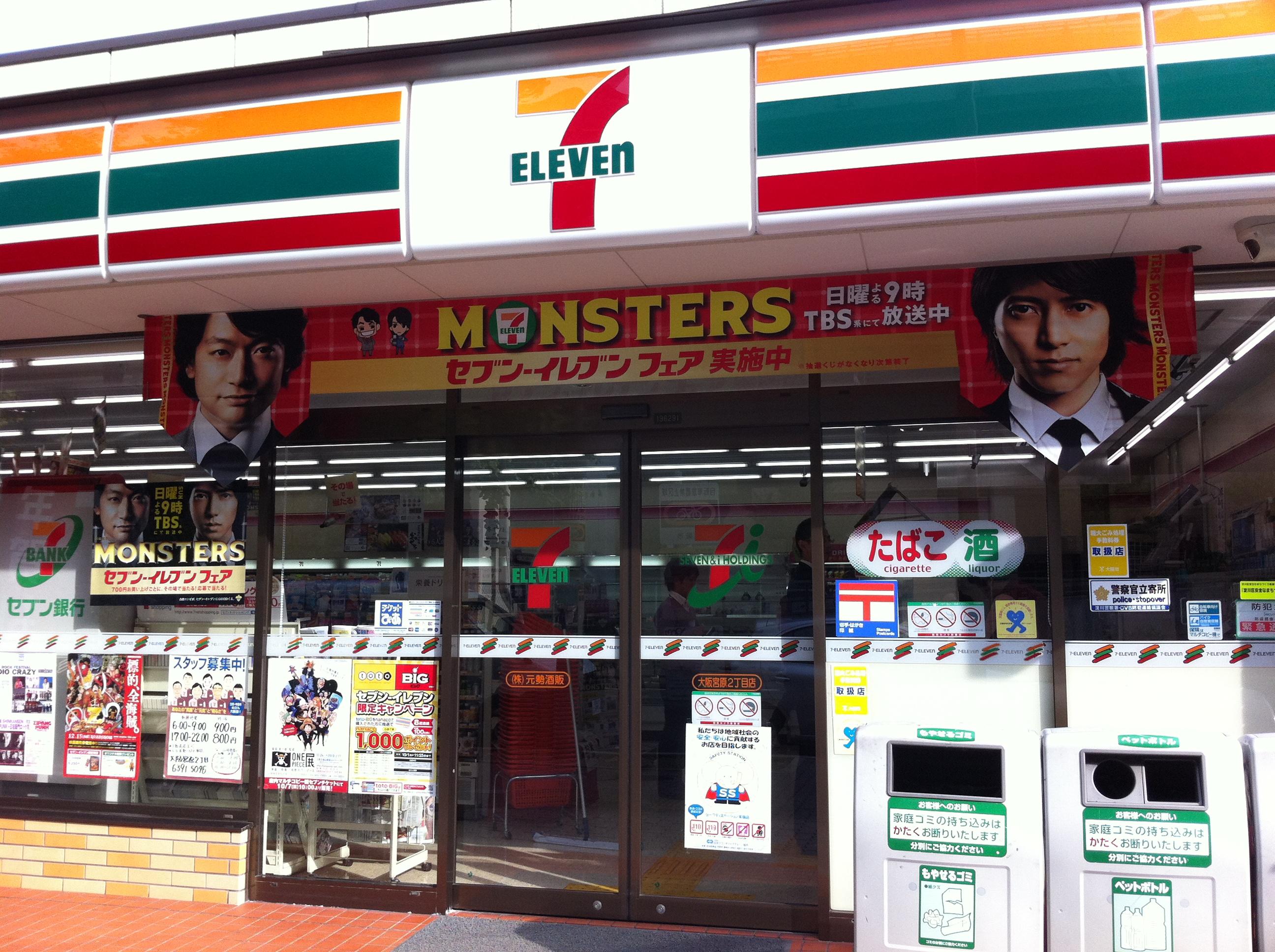 7-Eleven mở 5 cửa hàng đầu tiên tại Sài Gòn