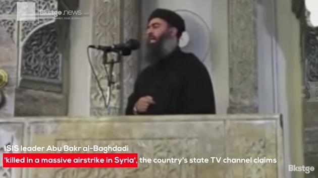 Thông tấn xã Syria loan tin lãnh tụ ISIS thiệt mạng vì bom