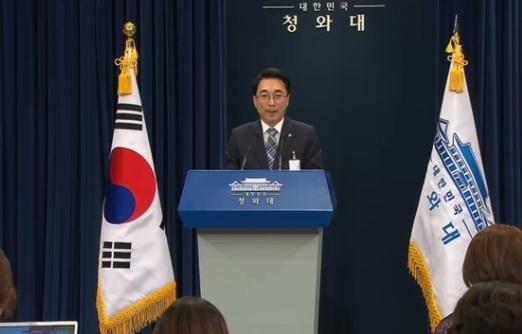Tổng thống Nam Hàn chia buồn với gia đình sinh viên Hoa Kỳ qua đời sau khi bị giam tại Bắc Hàn
