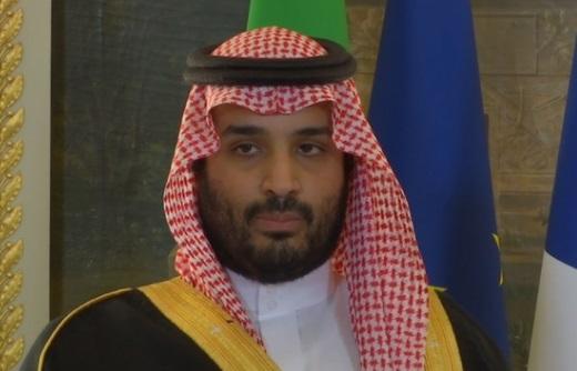 Saudi Arabia đột ngột thay người kế vị vương triều