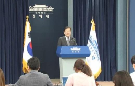 Nam Hàn tuyên bố không thay đổi hiệp ước lắp đặt THAAD với Hoa Kỳ