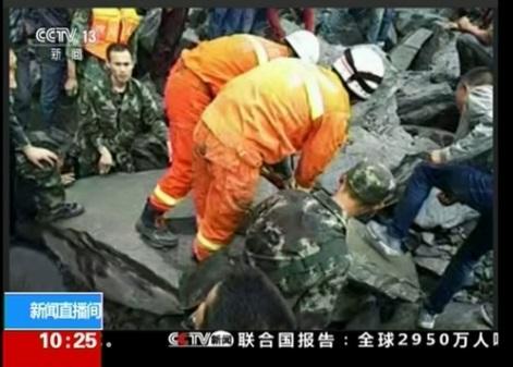 Đất lở chôn vùi hơn 100 người tại Trung Cộng