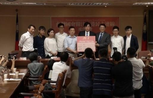 18 nhà lập pháp Đài Loan thành lập tổ chức chính trị để yểm trợ các nhà dân chủ Hong Kong