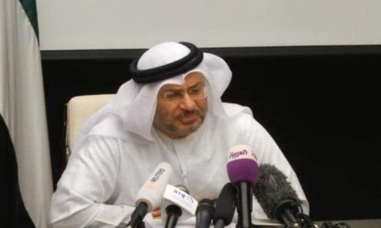 Thổ Nhĩ Kỳ bác yêu sách của 4 nước Ả Rập trao cho Qatar