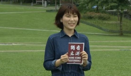 Giới trẻ Hong Kong không chịu nhận mình là người Trung Cộng tăng cao