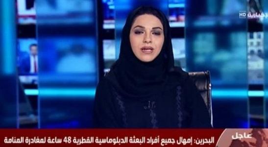 Saudi Arabia, Ai Cập, Tiểu Vương Quốc Ả Rập Thống Nhất cắt bang giao với Qatar