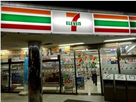 7-Eleven khai trương cửa hàng đầu tiên tại Sài Gòn