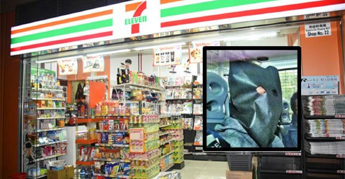 Án chung thân cho người Canada gốc Việt 'bị quỷ ám' đâm chết chủ tiệm 7-Eleven ở Hong Kong