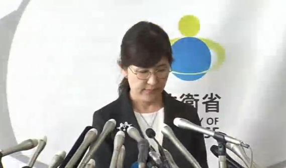 Nữ bộ trưởng quốc phòng Nhật từ chức