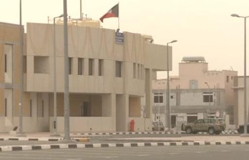 Kuwait đóng cửa trụ sở uỷ ban văn hoá Iran, trục xuất nhân viên ngoại giao Iran