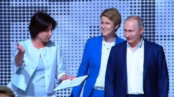 Ông Putin chưa quyết định có tái tranh cử tổng thống hay không